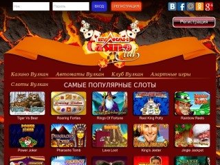 Топ казино рунета адрес казино портал в бресте