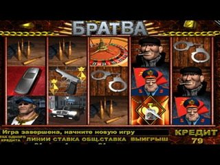 Casino от 1 рубля in the world