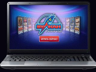 Слотомания – игровые автоматы на андроид скачать