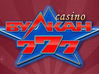 Москва интернет казино вулкан Игровые автоматы на деньги