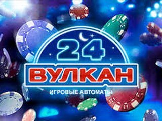 Online игра pokerstars старс betting