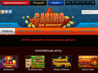 World poker club на андроид ios