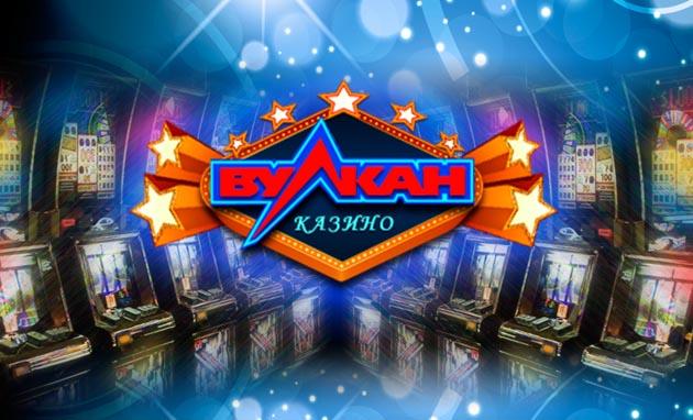 казино Вулкан casino-vulcan3.online