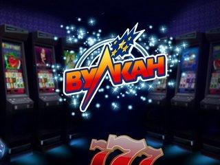 Играть в казино кристал Казино Cristal Играть в казино